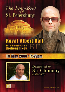 Boris Purushottama Grebenshikov pays tribute to Sri Chinmoy at the Royal Albert Hall