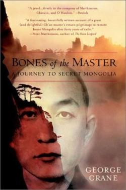 bones-of-the-master